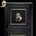 Tranh chữ tâm mạ vàng 24k
