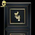 Tranh chữ Thọ mạ vàng 24k